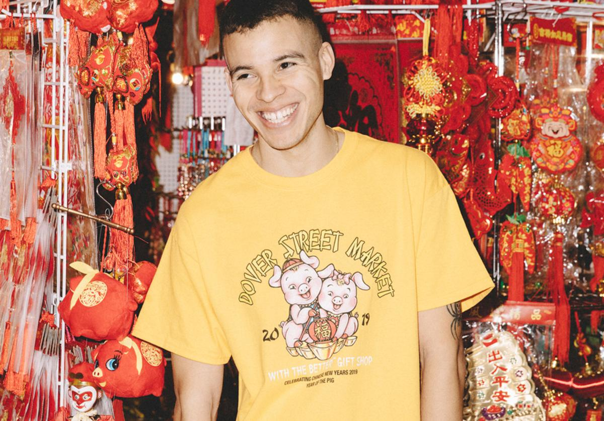 Dover Street Market Year of the Pig tee