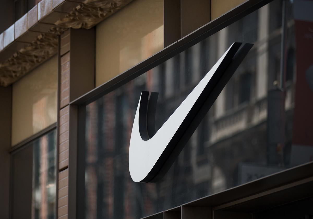 Nike sales expectations estimates projections increase rise online shoppers quarantine Coronavirus shut down stores brand digital sales physical sales
