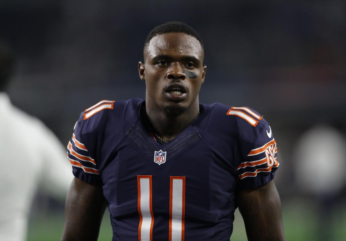 Josh Bellamy, Jets, Arrest, PPP Loans, Federal Charges