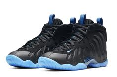 Nike Little Posite One's In Charlotte Hornets Colors Are On The Way