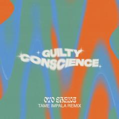 "070 Shake Taps Tame Impala For A Remix To ""Guilty Conscience"""