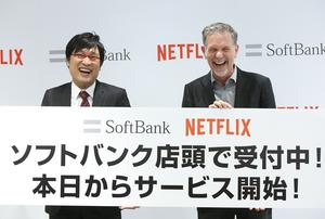 """Netflix Testing $4 Mobile-Only Subscription Plan """"In Foreign Markets"""""""
