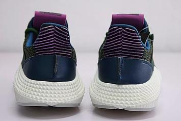 """Dragon Ball Z x Adidas Prophere """"Cell"""" Colorway Revealed"""