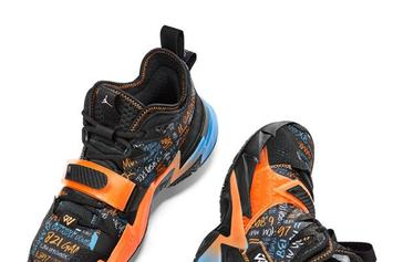 """Russell Westbrook Debuts OKC """"Tribute"""" Colorway Of The Jordan Why Not? Zer0.3"""