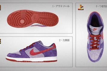 "Nike Dunk Low ""Plum"" Set To Return After Almost 20 Years: Details"