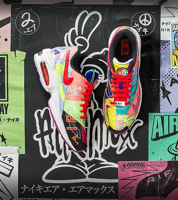 ef87555096 Atmos x Nike Air Max2 Light Collab Gets April Release Date