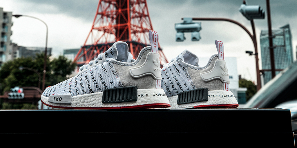"""Adidas NMD """"Passport Pack"""" Now Available: Purchase Links"""