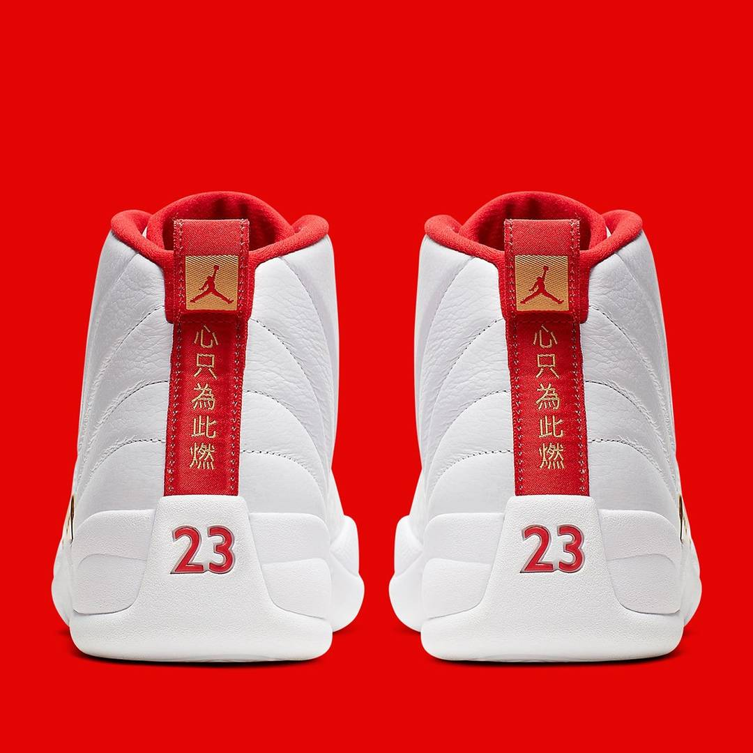 Air Jordan 12 FIBA Releases Today: Purchase Links