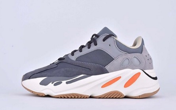 """Adidas Yeezy Boost 700 """"Magnet"""" Announced For September"""